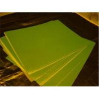 China Printing ps plate on sale