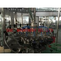 Best Automatic Small Capcity Red Wine Bottle Filling Machine 2000 Bottle Per Hour wholesale