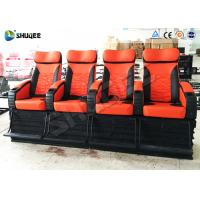Best Electric System 4D Movie Theater 120 Red Color Seats For Shopping Center wholesale