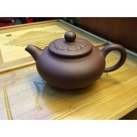 Best 250cc Handmade Yixing Zisha Clay Teapot Set Gift Box Package Purple Grit wholesale