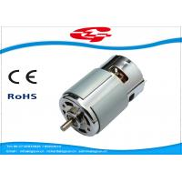 Best Long Life High Torque 12v Oil Pump Permanent Magnet DC Motor 775 Series wholesale