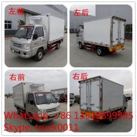 Best FOTON 4×2 41HP 1tons Refrigerator Truck,best quality  forland mini 1tons gasoline cold room truck for ice-cream for sale wholesale