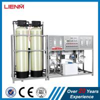 Best RO Drinking Water Purification Treatment Two stage RO water treatment for ultra pure water Factory Wholesale wholesale