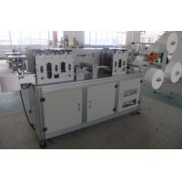 Best Non-woven face mask machine wholesale