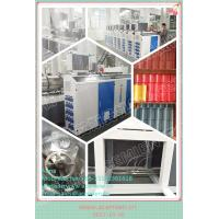 Best plastic PVC ASA corrugated roofing tile making machine wholesale