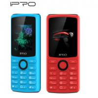 China Dual-Sim Dual Standby 2G GSM Quad Band Cell Phone with Wireless FM Radio on sale