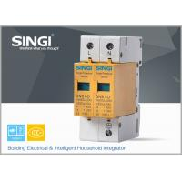 Best 10 - 20KA Double phase surge protection device for installation in distribution boards wholesale