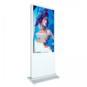 Best RK3288 Ram 2G Large Touch Screen Kiosk 450 Nits 60,000,000 Point Touch wholesale
