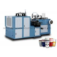 China Disposable Tea Coffee Cup Making Machine / Fully Automatic Paper Cup Forming Machine on sale