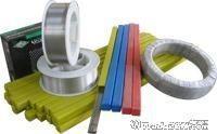 Buy cheap 370 Yield strength б0.2(Mpa) ERNiCrFe5 nickel base Nickel Welding Wire from wholesalers