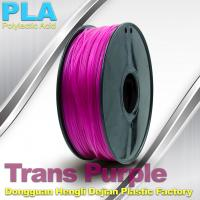 Best High Strength Trans Purple PLA 3d Printer Filament , Cubify And UP 3D Printing Material wholesale