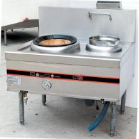 Silver Natural Gas Burner Cooking Stove 370W , Commercial Catering Equipment