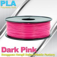 Best 1.75mm 3.0mm  PLA 3D Printing Filament 1kg / Roll For Makerbot wholesale