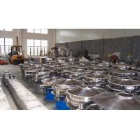 Best Explosion Proof Circular Vibrating Screen Separator Multi Layer High Frequency wholesale