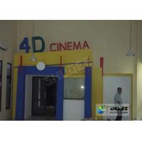 Cheap 3 To 5 Capacity 4D Cinema System For Hollywood Bollywood Movies Editable Motion for sale