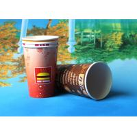 Quality Big 16oz / 20oz Hot Drink Paper Cups Restaurant Supply Take Out Containers wholesale