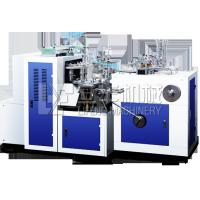 Best AUTOMATIC SMALL PAPER CUP FORMING MACHINE (SINGLE FILM) wholesale
