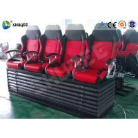 Best 5D Digital Theater System PU Leather Seats Pneumatic / Hydraulic / Electronic wholesale