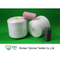 Best High Strength Polyester Strong Polyester Thread For High Speed Sewing Machine wholesale