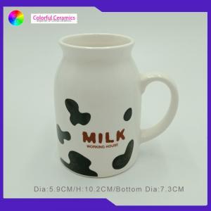 China Japanese Style Custom Ceramic Coffee Mugs Milk Ceramic Mugs With Logo on sale