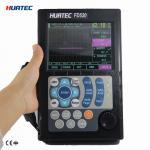 Best Digital ultrasonic flaw detector , ultrasonic flaw detection equipment dust proof wholesale