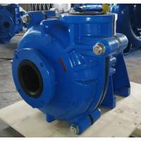 Buy cheap Rubber Lined Heavy Duty Slurry Pumps War - man Equivalent for Mining and from wholesalers