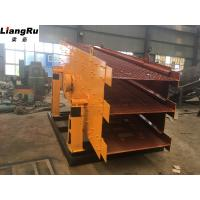 Best Sand Gravel Crusher Circular Vibrating Screen High Frequency Corrosion Resistence wholesale