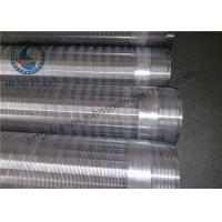 China High Precision Wedge Wire Sieve Filters , Wedge Wire Mesh For Coal / Mine on sale
