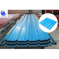 Best Economical Waterproof Corrutaged Synthetic Resin PVC Hest Insulation Roof Sheets wholesale