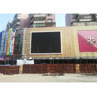 Best P10 DIP346 1R1G1B 10000nits Front Maintenance Outdoor Commercial Advertising LED Display wholesale