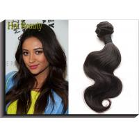 Best Hot Beauty Cambodian Curly Hair Weave , 10 Inch - 30 Inch Body Wave wholesale