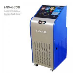 Best 1000W Semi -Automatic AC Recovery Machine wholesale