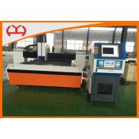 Quality Germany IPG Fiber Laser Cutting Machine For Metal / Aluminum / Stainless Steel wholesale