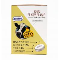 Best Eco Friendly 16g High - end Healthy Hard Candy , Compressed Milk Tablet Sugar wholesale