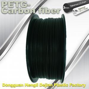 Cheap High Strength Filament 3D Printer Filament 1.75mm PETG - Carbon Fiber Black for sale
