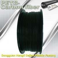 Cheap High Strength Filament 3D Printer Filament 1.75mm PETG - Carbon Fiber Black Filament for sale