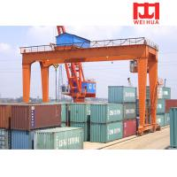 Buy cheap 20 ton RMG Crane Rail Mounted Container Gantry Crane Price from wholesalers