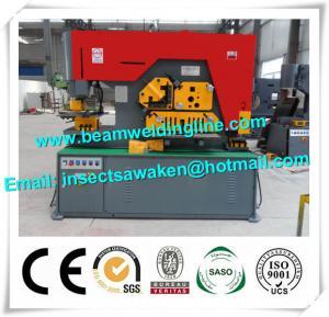Quality Safety Hydraulic Shearing Machine Hydraulic Iron Worker Punch And Shear Machine wholesale