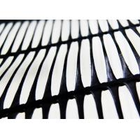 Best HDPE Uniaxial Geogrid Reinforcing Fabric UV Resistance With Chemical Stability wholesale