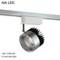 Cheap 3 Lines 24degree/38degree/60degree COB LED 12W Track light /LED Track lamp for sale