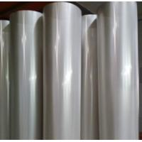 Best Fabric Printing Rotary Nickel Screen , Accurate Textile Screen Printing Mesh 125V wholesale