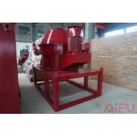 Best Aipu Oilfield drilling waste management vertical cutting dryer for sale wholesale