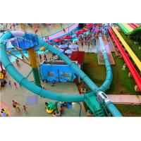 Buy cheap Water Amusement Park Aqua Loop Spiral Tube Fiberglass Water Slide For Adult from wholesalers