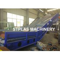 Best PET bottle crushing washing recycling machine with hot washer 1000kg/h wholesale