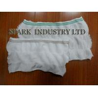 Best Fixation Mesh Disposable Incontinence Pants Use With Sanitary Pad For Maternity Women wholesale