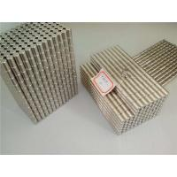 Buy cheap N35 Strong Neodymium Cylinder Magnets Rod Manget  D8x8mm NiCuNi Coating from wholesalers