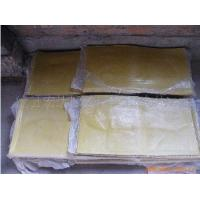 Best Yellow reclaimed rubber latex wholesale