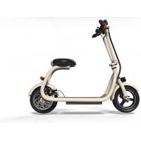 Best Two Wheel Water Proof Electric Mini Folding Mobility Scooter With Lcd Display wholesale