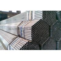 Quality DIN17175 EN10305 ERW Cold Drawn Seamless Steel Tube Diameter 31.75mm With BV TUV wholesale