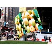 China Pixel Pitch 10mm  1R1G1B Outdoor Led Display Screen Module 320mm*160mm  35W on sale